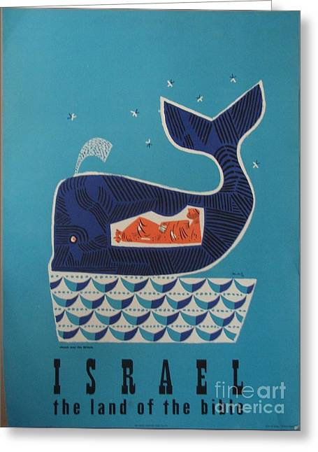 Jonah Paintings Greeting Cards - Jonah And The Whale Israel Travel Poster 1954 Greeting Card by MotionAge Designs