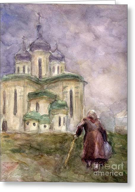 Journey Greeting Card by Svetlana Novikova