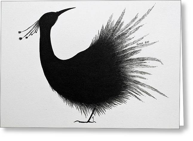 Pen And Ink Drawing Greeting Cards - Jungle Bird Greeting Card by Jamie Patterson