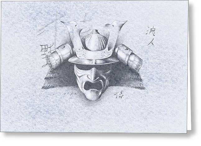 Chicano Greeting Cards - Kabuto Greeting Card by Robert Martinez