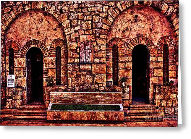 Kalemegdan Greeting Cards - Kalemegdan Fortress Church Saint Petka Greeting Card by Milan Karadzic