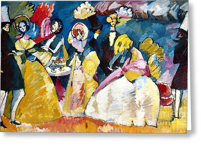 Modern Russian Art Greeting Cards - Kandinsky: Crinoline, 1909 Greeting Card by Granger