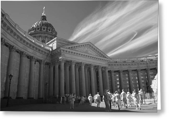 Religious Greeting Cards - Kazan Cathedral. Saint-Petersburg. Infrared Greeting Card by Dmitry Soloviev
