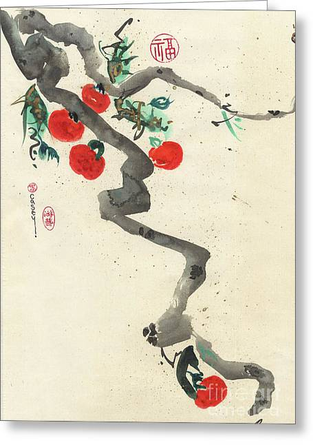 Sumi Greeting Cards - Kellys Persimmons Greeting Card by Casey Shannon