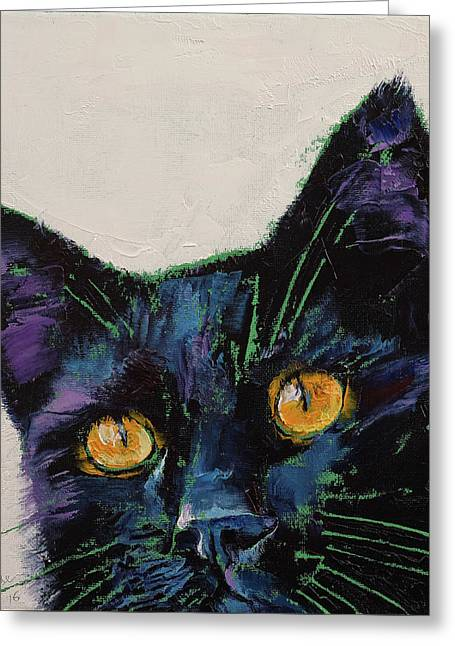 Killer Greeting Card by Michael Creese
