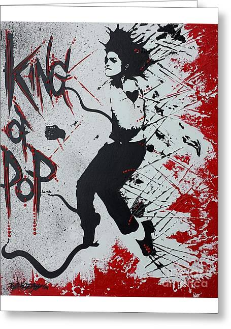 King Of Pop Greeting Card by Renate Dubose