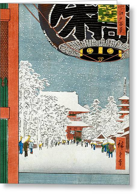 Illustrated Letter Greeting Cards - Kinryuzan Temple at Asakusa Greeting Card by Hiroshige