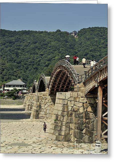 Wooden Photographs Greeting Cards - Kintai Bridge Iwakuni Japan Pt Greeting Card by Andy Smy
