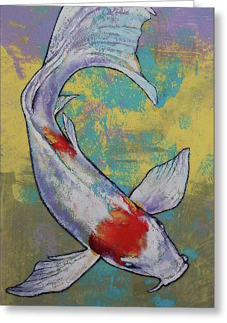 Koi Fish Greeting Card by Michael Creese
