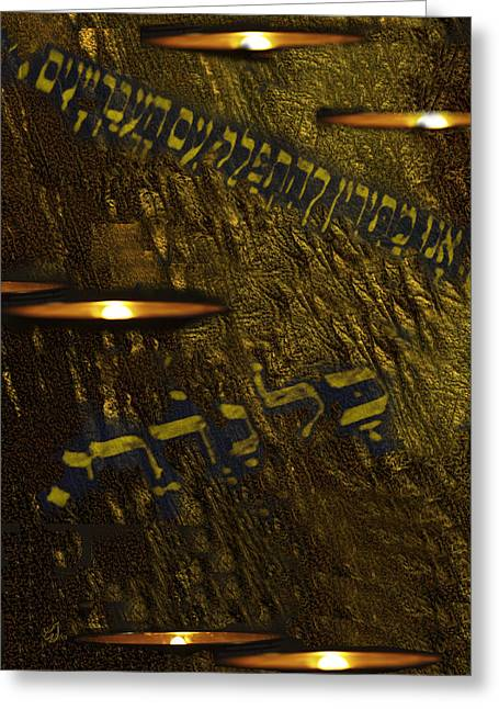 Candle Lit Greeting Cards - Kol Nidrei - Lawful To Pray W-Sinners Greeting Card by Music of the Heart