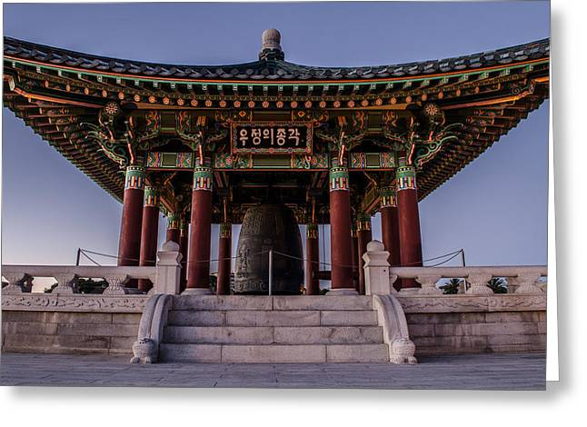 Korean Friendship Bell Greeting Card by Carlos Sanchez