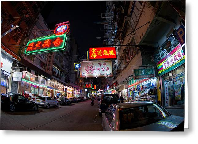 Kowloon Greeting Cards - Kowloon Greeting Card by Peter Verdnik