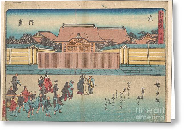Kyoto Dairi Greeting Card by Celestial Images