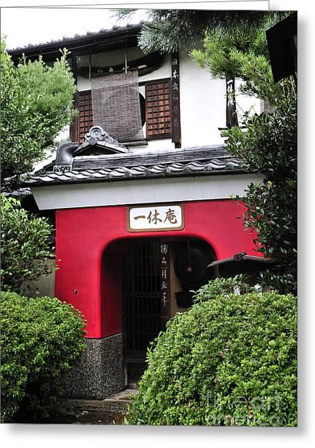 Kyoto Doorway Greeting Card by Andy Smy