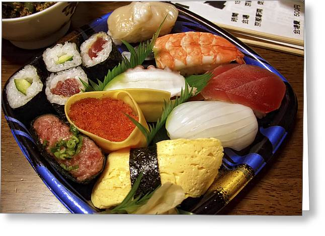Kyoto Greeting Cards - Kyoto Japan Economy Sushi Plate Greeting Card by Daniel Hagerman