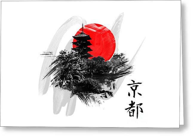 Kyoto Mixed Media Greeting Cards - Kyoto Japan Greeting Card by Kamil Tokarski