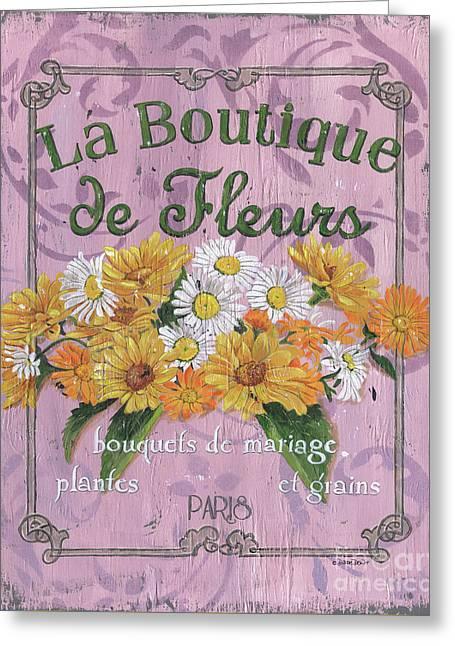 La Botanique 1 Greeting Card by Debbie DeWitt