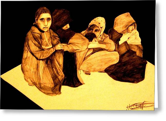 Iraq Drawings Greeting Cards - La It Khafeen Habibti Greeting Card by Michelle Dallocchio