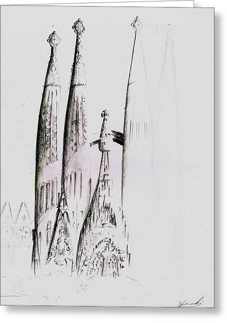 Barcelona Drawings Greeting Cards - La Sagrada Familia Greeting Card by Hiroki Uchida