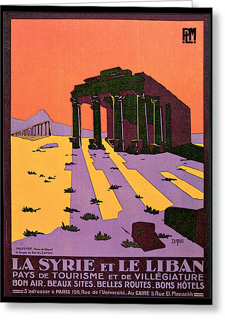Landscape Posters Greeting Cards - La Syre et le liban Palmyre Greeting Card by Geoffroy d Aboville