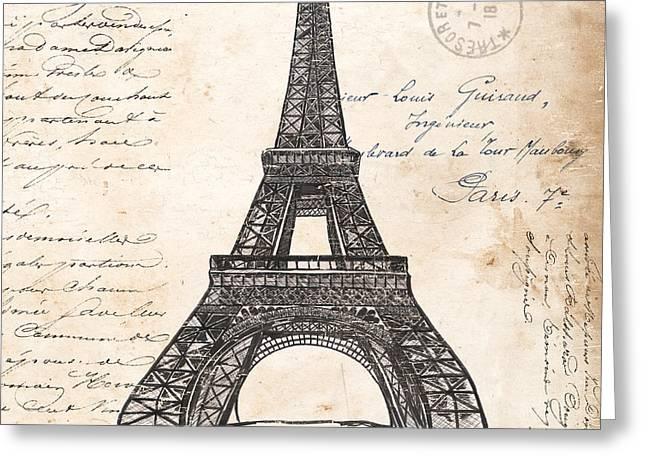 Postmarks Greeting Cards - La Tour Eiffel Greeting Card by Debbie DeWitt