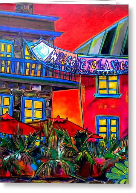 Riverwalk Paintings Greeting Cards - La Villita Entrance Greeting Card by Patti Schermerhorn