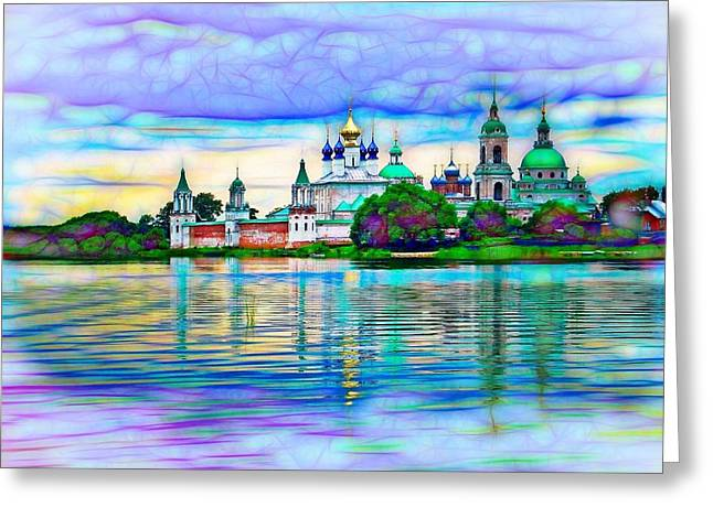Onion Domes Paintings Greeting Cards - Lake Nero Monastery - Russia Greeting Card by The  Candy Trail