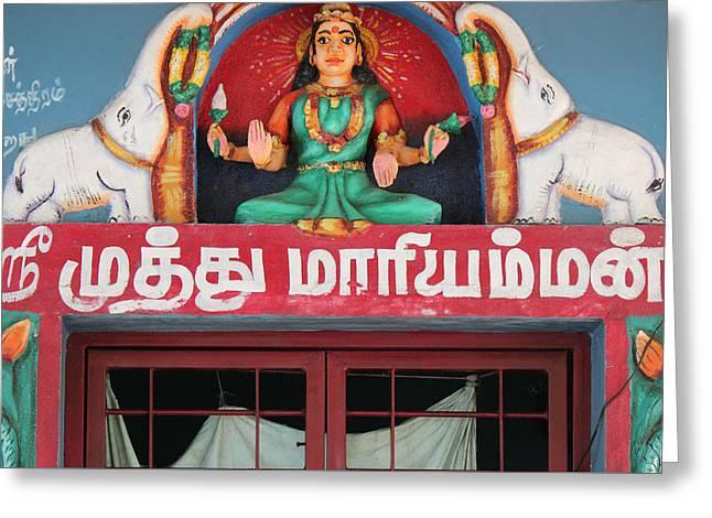 Lakshmi And Her Elephants, Valparai Greeting Card by Jennifer Mazzucco