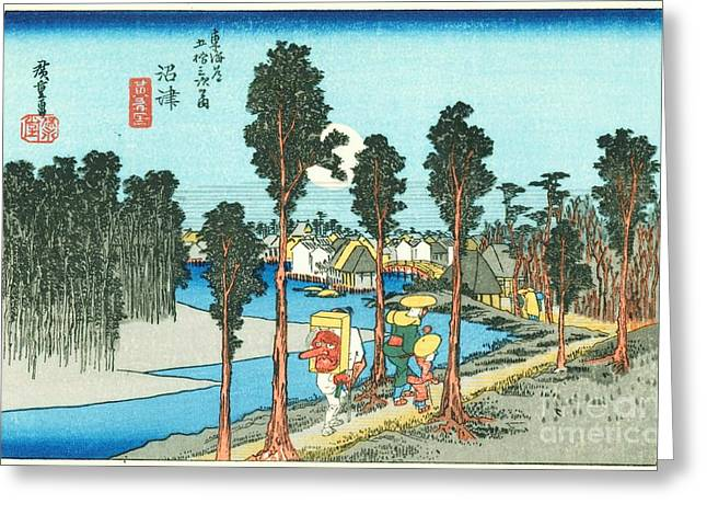 Japan Village Greeting Cards - Landscape Along a Canal Greeting Card by Pg Reproductions