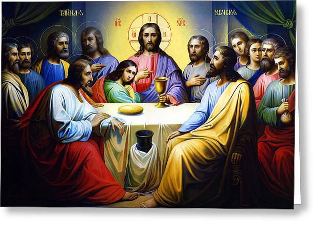 Last Supper Greeting Cards - Last Supper Greeting Card by Munir Alawi