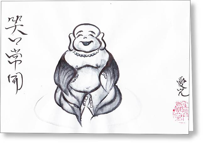 Oiyee Greeting Cards - Laughing Buddha Greeting Card by Oiyee  At Oystudio
