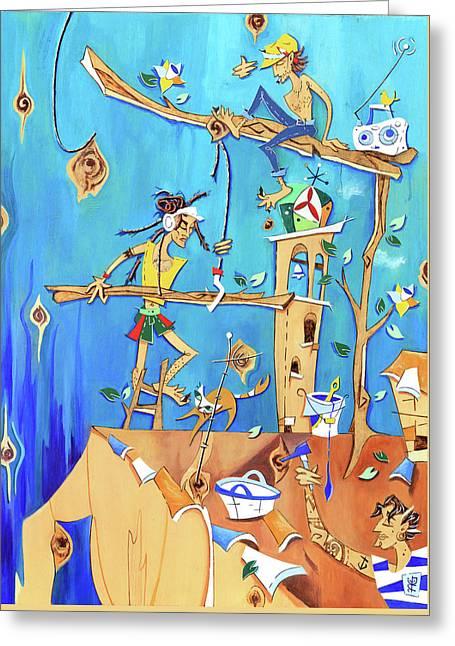 Lavori In Corso - Work In Progress Greeting Card by Arte Venezia
