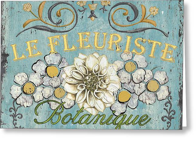 Yellow Paintings Greeting Cards - Le Fleuriste de Bontanique Greeting Card by Debbie DeWitt