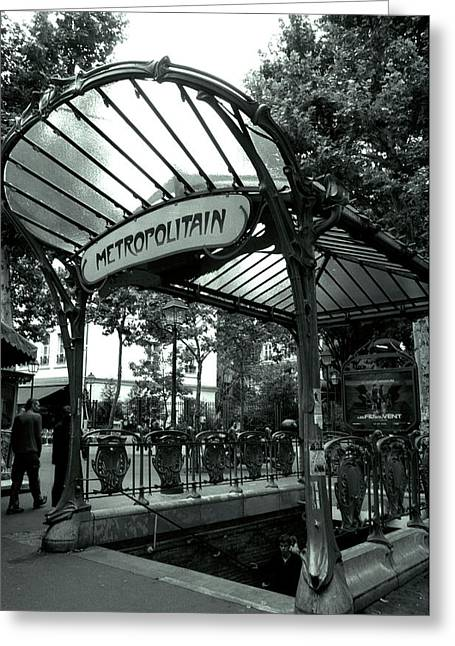 Metro Photographs Greeting Cards - Le Metro as Art Greeting Card by Kathy Yates
