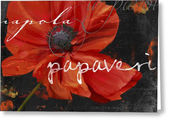 On Black Greeting Cards - Le Pavot II Greeting Card by Mindy Sommers