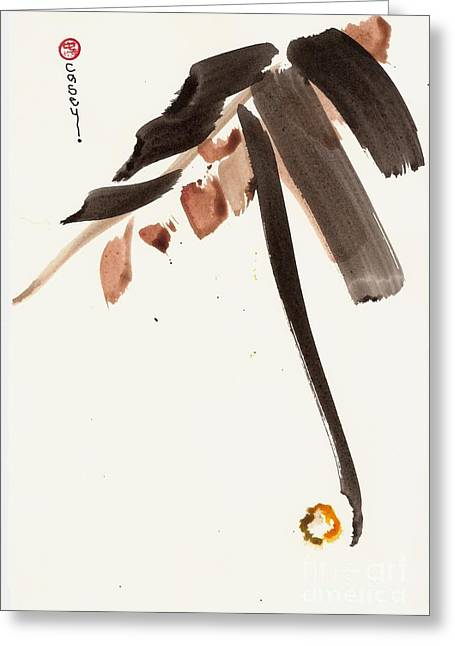 Sumi Greeting Cards - Leaves of Life Greeting Card by Casey Shannon