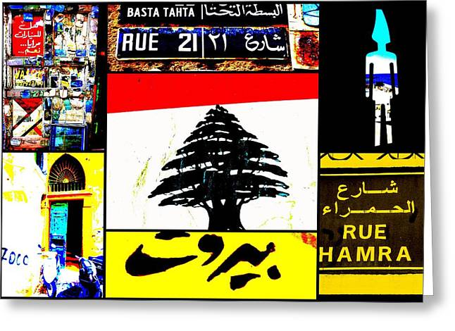 Lebanon Greeting Cards - Lebanon famous icons Greeting Card by Funkpix Photo Hunter