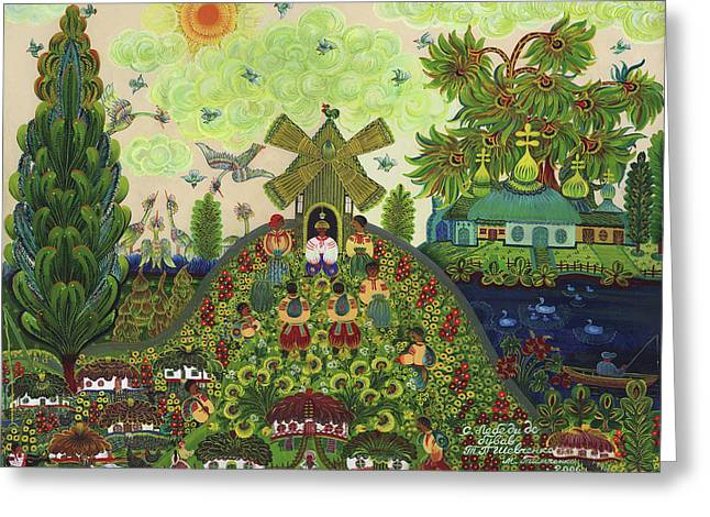 Mound Drawings Greeting Cards - Lebedy village visited by T. G. Shevchenko sometimes Greeting Card by Olena Kulyk