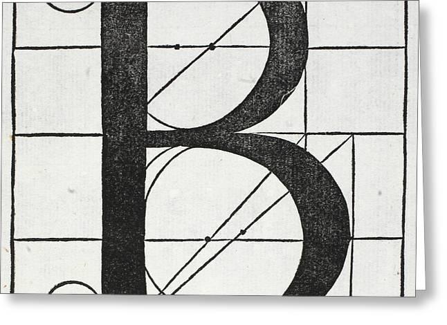 Letter B Greeting Card by Leonardo Da Vinci