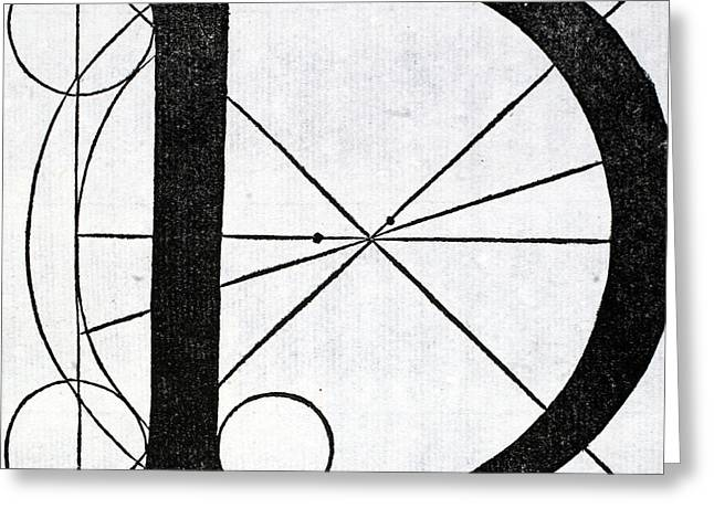Circles Tapestries - Textiles Greeting Cards - Letter D Greeting Card by Leonardo Da Vinci