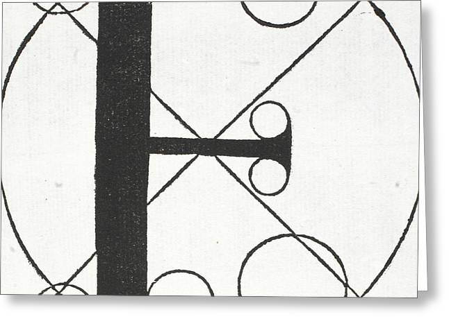Black Tapestries - Textiles Greeting Cards - Letter E Greeting Card by Leonardo Da Vinci