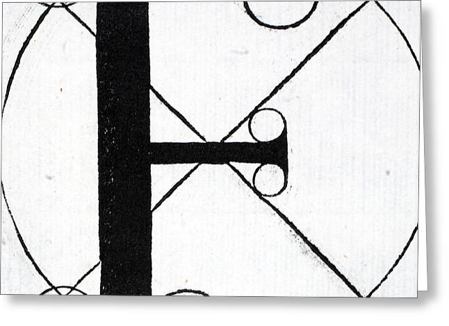 Black Tapestries - Textiles Greeting Cards - Letter F Greeting Card by Leonardo Da Vinci