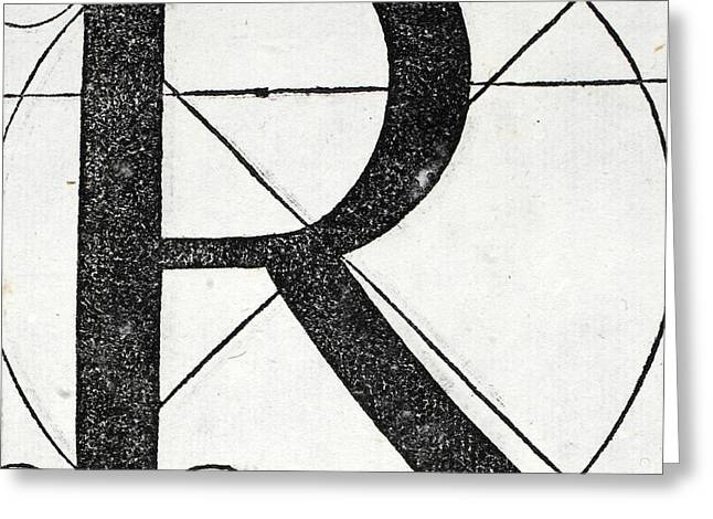 White Tapestries - Textiles Greeting Cards - Letter R Greeting Card by Leonardo Da Vinci