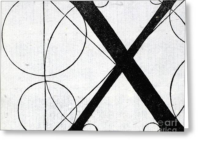 Circles Tapestries - Textiles Greeting Cards - Letter X Greeting Card by Leonardo Da Vinci