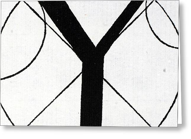 Circles Tapestries - Textiles Greeting Cards - Letter Y Greeting Card by Leonardo Da Vinci