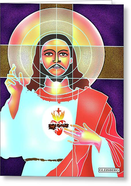 Religious Art Digital Art Greeting Cards - Light of the World Greeting Card by Dean Gleisberg