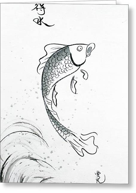 Like A Fish With Water Greeting Card by Oiyee At Oystudio