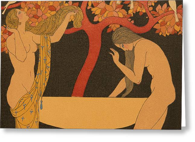 L'indifferent Greeting Card by Georges Barbier