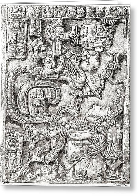Mayan Jaguar Greeting Cards - Lintel 25 Of Yaxchilan Structure 23 Greeting Card by Ken Welsh