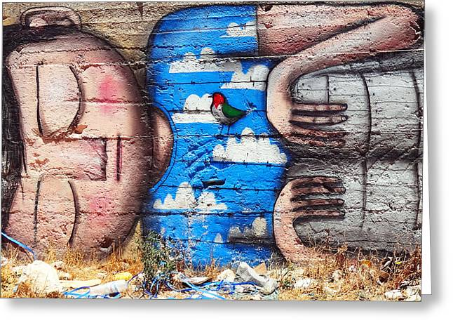 Holy Land Art Greeting Cards - Little Bird Greeting Card by Munir Alawi